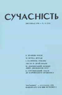 book-3082