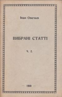 book-3087