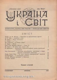 book-3089