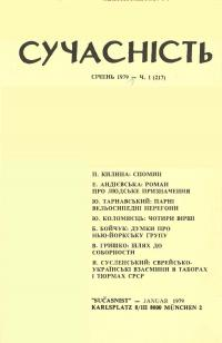 book-3090