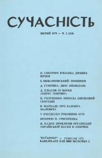 book-3091