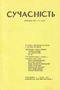 book-3092