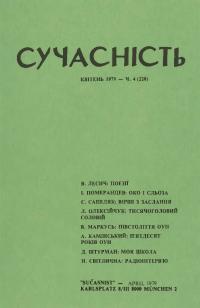 book-3093