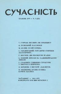 book-3094