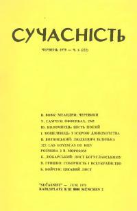 book-3095