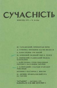 book-3098
