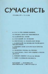 book-3100
