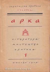 book-3105