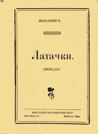 book-3106