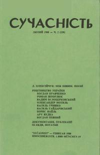 book-3109