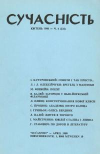 book-3111