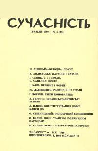 book-3112