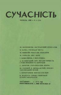 book-3113