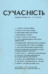 book-3114