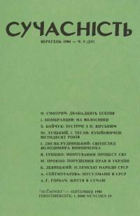 book-3115