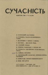 book-3116