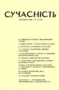 book-3117