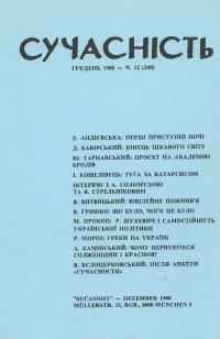 book-3118