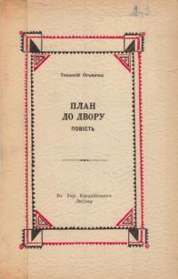 book-3119