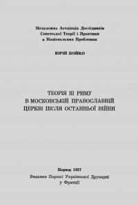 book-312