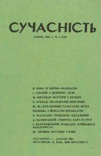 book-3123
