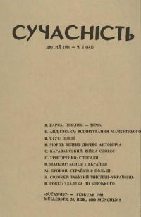 book-3124