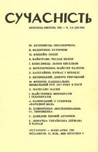 book-3125