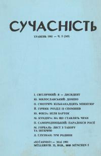 book-3126
