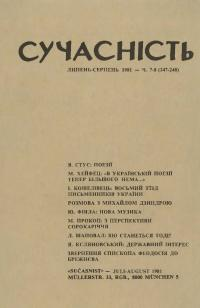 book-3128