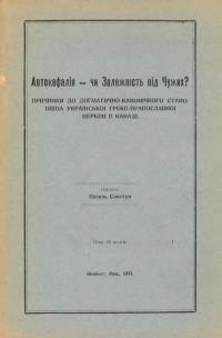 book-313