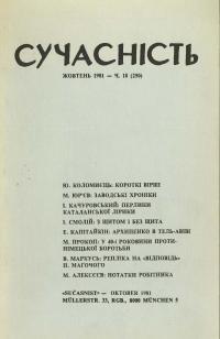 book-3130
