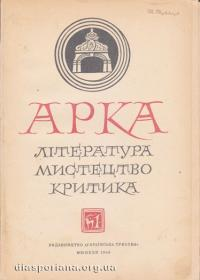 book-3135