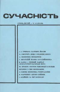 book-3138