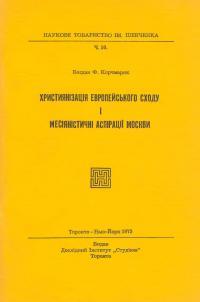 book-314