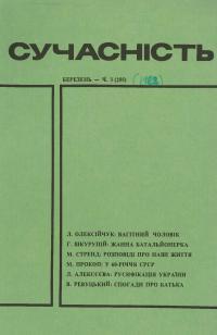 book-3140