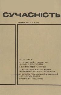 book-3142