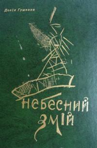 book-3144