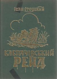 book-3145