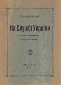 book-3146