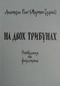 book-3148
