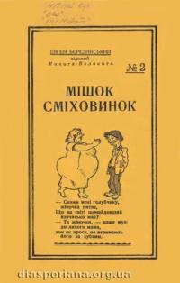 book-3149