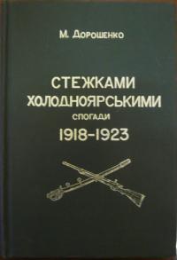 book-3150