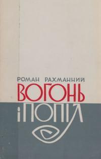 book-3151