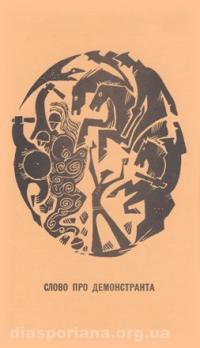 book-3152
