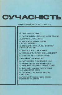 book-3153