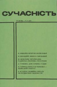 book-3156