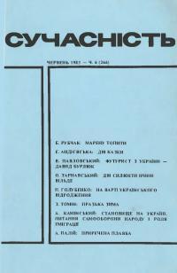 book-3157