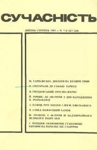 book-3158