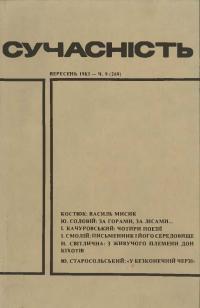 book-3159