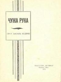 book-316